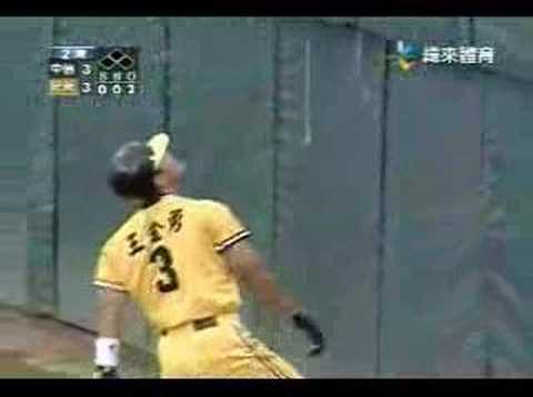 2003.06.15兄弟象連三打席全壘打 - YouTube