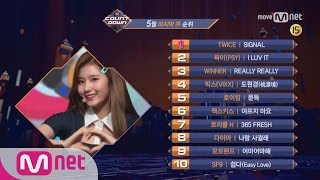 What are the TOP10 Songs in 4th week of May? M COUNTDOWN 170525 EP.525