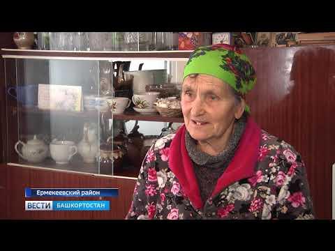 Одна на всю округу: почему старожилы не хотят покидать умирающее село - репортаж