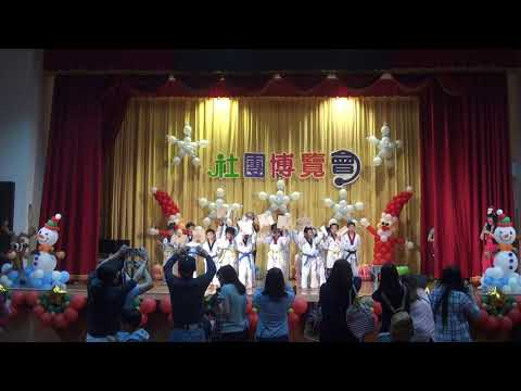 107社博會跆拳合影 - YouTube