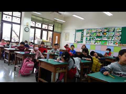 20191204 戶外教育回顧 - YouTube