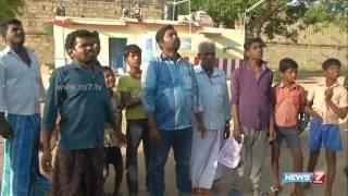 Pigeon racing held at Trichy | Tamil Nadu | News7 Tamil