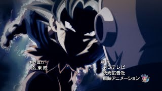 【MAD】Dragon Ball Super Opening 7 (Universe Survival arc) -「The Ultimate Energy」[FANMADE] (1/2)