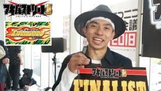【アキバ×ストリート5 FINAL】超会議予選FINALIST HIDEインタビュー