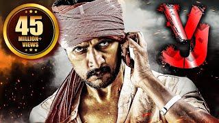 Sudeep's Latest Movie