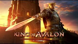 KVK実況~その①~K430 invading K395 王翦はあんまり自国守る気ないの巻【King of Avalon】