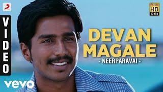Neerparavai - Devan Magale Video | N.R. Raghunanthan width=