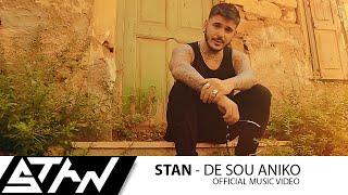 STAN - Δε σου ανήκω | STAN - De Sou Aniko (Official Music Video HD)