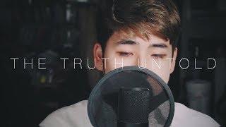 BTS - The Truth Untold (전하지 못한 진심) (feat. Steve Aoki) (cover)