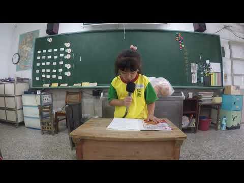 自我介紹15 - YouTube