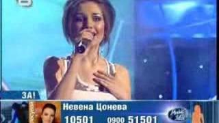 Music Idol Bulgaria - Nevena - Plachesto surce