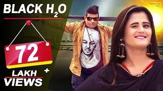 RAJU PUNJABI & ANJALI RAGHAV New Haryanvi Song 2018 - Black H2O || Shinam Katholic,Rohit Tehlan