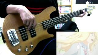 Shigatsu wa Kimi no Uso ED「Kirameki 」Bass Cover