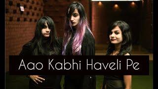 Aao Kabhi Haveli Pe | STREE | Tejas Dhoke Choreography | Dancefit Live