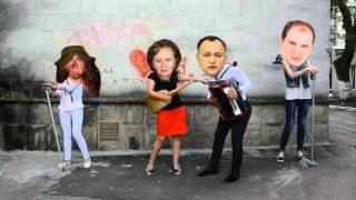 """Zina & Igor Dodon """"Eu numai, numai"""" COVER PARODIE"""