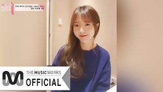김소희 (Kim So Hee) - QUICK PLAY MUSIC When Will My Life Begin('라푼젤'OST)_Mandy Moore cover