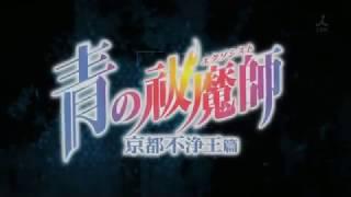 【NyanE】 Itteki no Eikyou 【Tv size cover】