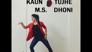 KAUN TUJHE Dance Video | M.S. DHONI -THE UNTOLD STORY |Amaal Mallik | Palak | Sushant | Disha Patani