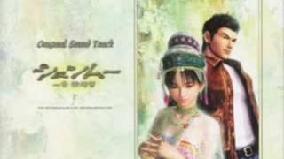 Shenmue Original Sound Track: Cherry Blossom Wind Dance