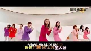 【MV】 (中字)少女時代SNSD-HaHa Song
