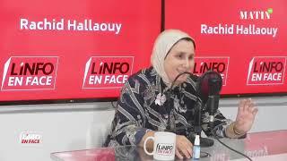 L'Info en Face avec Latefa Cherif