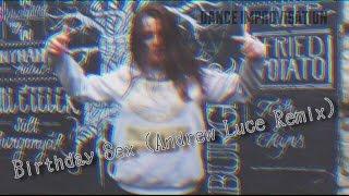LIZA - Improvisation (Jeremih - Birthday Sex Andrew Luce Remix)