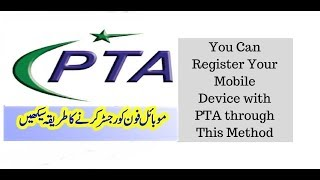 How to register mobile phone with pta check your mobile