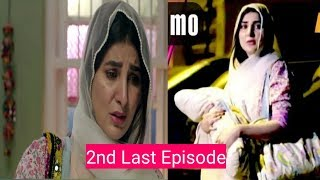 Koi Chand Rakh 2nd Last Episode Promo - Koi Chand Rakh Episode 27 Teaser Ary Digital Drama