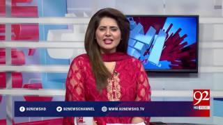 Raey Apni Apni 21-05-2017 - 92NewsHDPlus