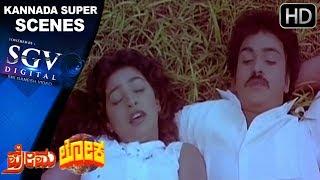 Ravichandran bites Juhi Chawla's cheeks | Premaloka Kannada Movie | Kannada Super Scenes width=