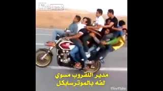 Probably Not the Smartest Way to Ride a Motorcycle