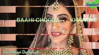 Mere sohneya song for WhatsApp status 😍 | Kabir Singh |