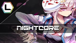 ▶[Nightcore] - Don't Trust Me