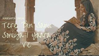Tere Bin Sanu Soniya | Yaara Ve |New Romantic  Mashup | Punjabi Love Song 2019 Unplugged