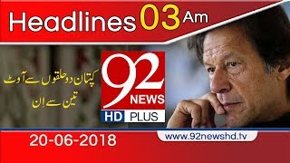 News Headlines | 3:00 AM | 20 June 2018 | 92NewsHD