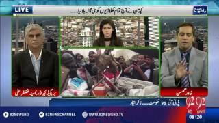 Bakhabar Subh - 31-10-2016 - 92NewsHD