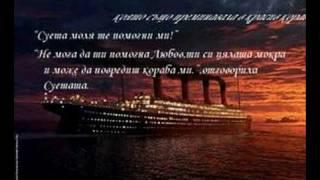 Todor Traichev - Zemq