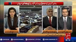 Bakhabar Subh  - 29-12-2016 - 92NewsHD