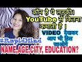 How Much Earn #RapidMind Reshma Monthly/Yearly in Hindi MrShubhi