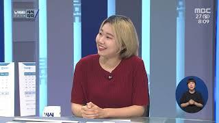 대전·충남 스타트업파크, 한국의 실리콘밸리 되려면? 다시보기