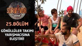 Gönüllüler takımı yarışmacısına eleştiri! | 25. Bölüm | Survivor 2018