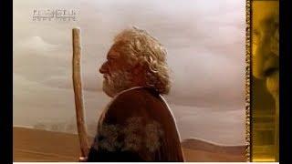 FILME BÍBLICO - DVD MENU