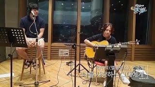 [Moonlight paradise] Kim Min-seok and Ann jung-jae - Dear You Who Love Me [박정아의 달빛낙원] 20160827