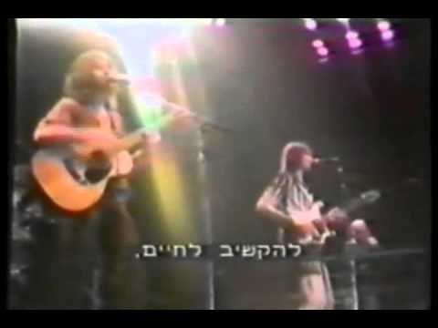 yes-going-for-the-one-live-in-1977-hed-gilboa