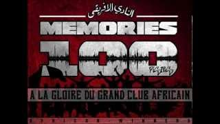 Memories | Chokri Mou5addarat