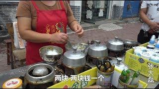 Za dva dolary, slavné pouliční stánky Henan, jedli jste někdy?