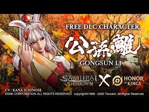 WTFF::: Samurai Shodown Adding Free Gongsun Li DLC August 5th