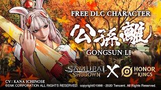 Samurai Shodown Adding Free Gongsun Li DLC August 5th