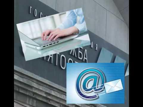 Интерактивный портал службы занятости, регистрация организаций