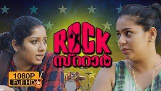 Malayalam Movie Scene | Never mess with life | Eva Pavithranni , Anumol Moive